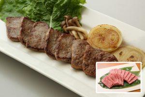 牛肉やわらか焼肉