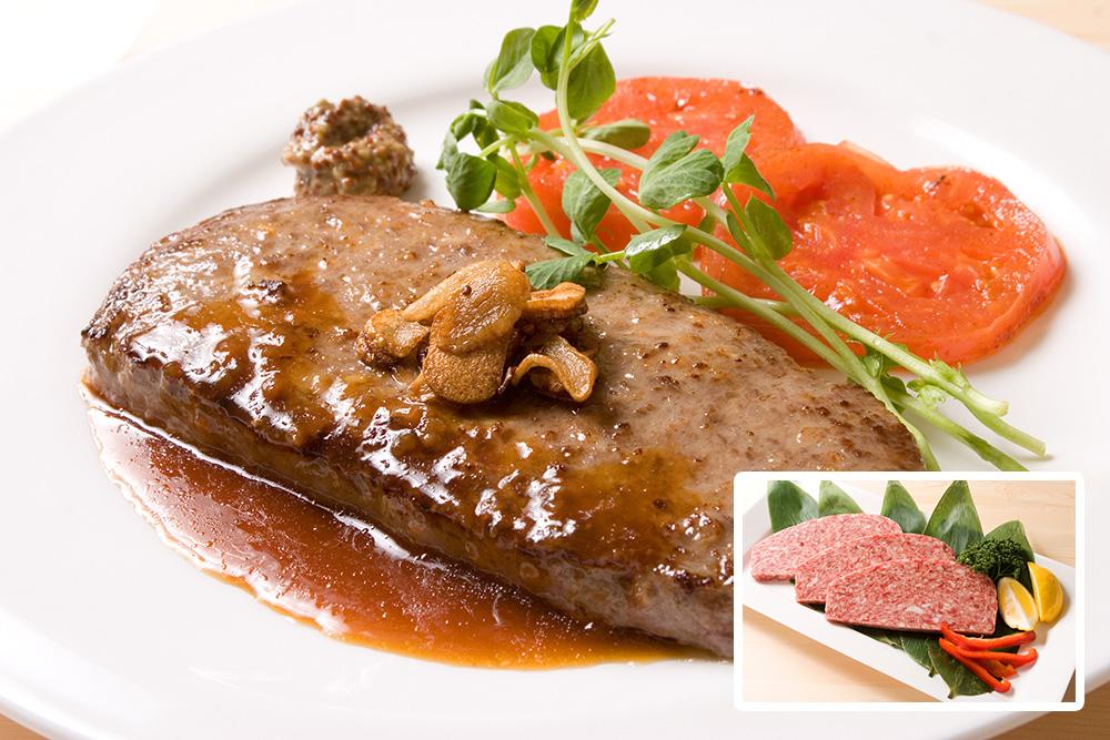 牛肉やわらかステーキ