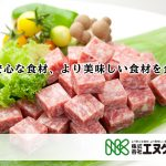 株式会社エヌケーフーズ